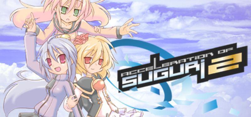 Acceleration of SUGURI 2 Steam'de Ücretsiz