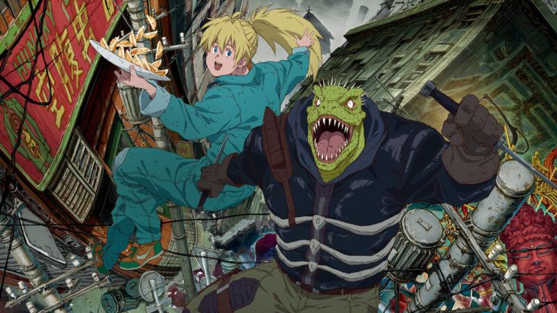 Anime Önerileri #5 Dorohedoro