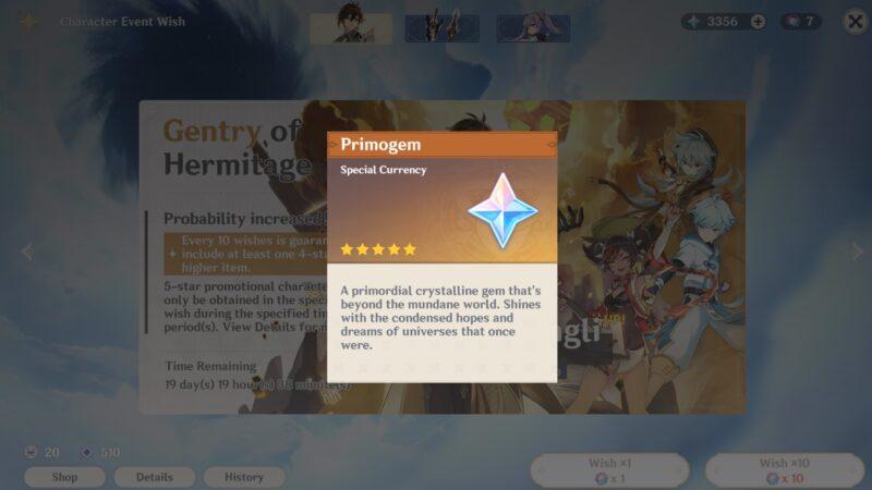 Ücretsiz 300 Primogem (16 Nisan 2021)   Genshin Impact