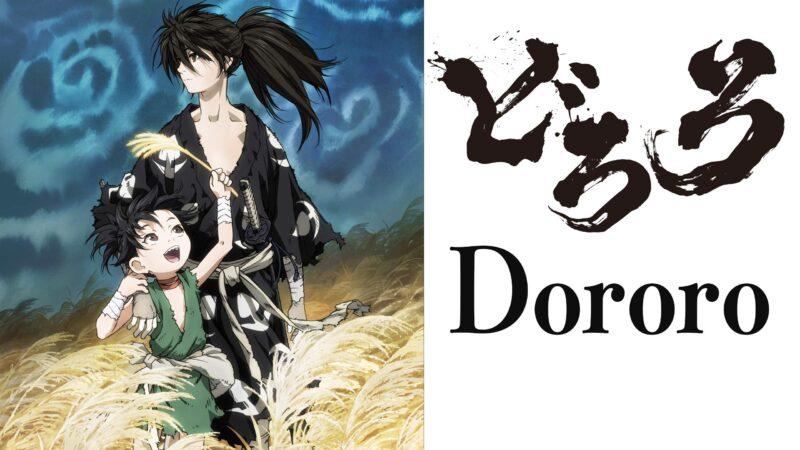 Anime Önerileri #12 Dororo